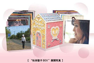 "松田聖子CD BOX""Seiko Matsuda"""